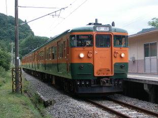 Uni_3583