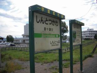 Uni_3927