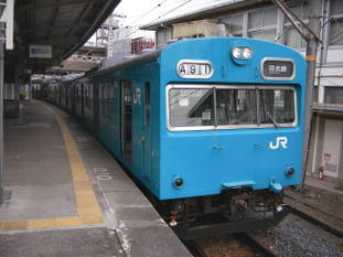 Uni_6145