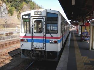Uni_6586
