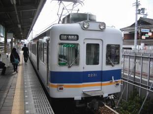 Uni_6146