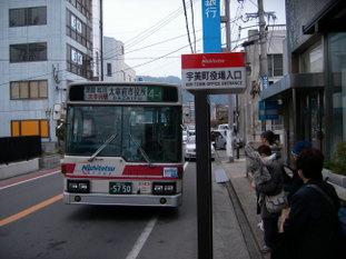 Uni_7668