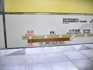 Uni_8624