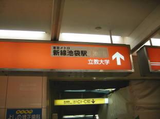 Uni_8643