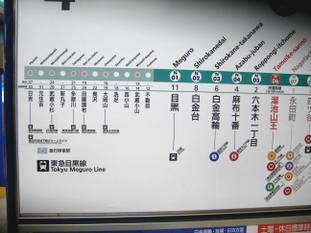 Uni_8976