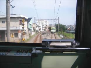 Uni_9200