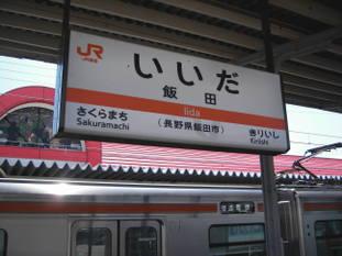 Uni_9255
