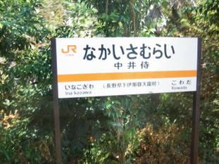Uni_9268