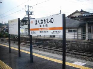 Uni_9283