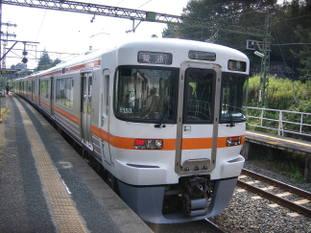 Uni_9285
