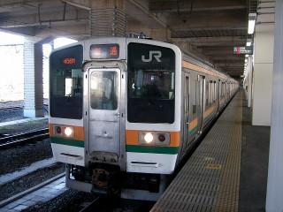 Uni_0218