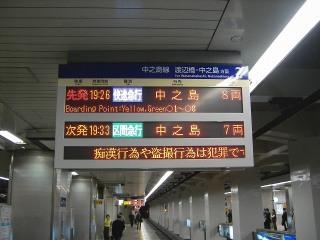 Uni_1370