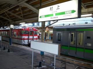 Uni_9980