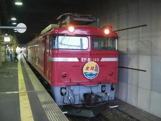 Uni_1235