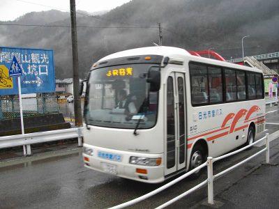 Imgp1502