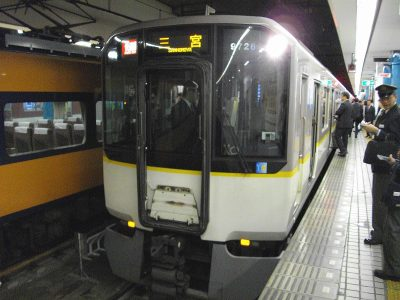 Imgp2837