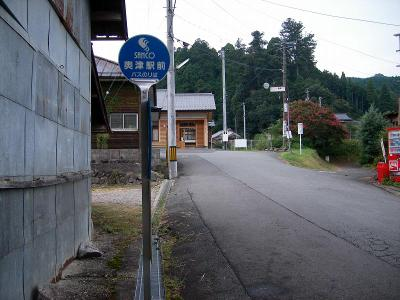 Uni_3447