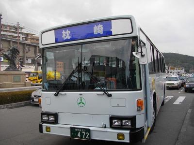 Imgp8443