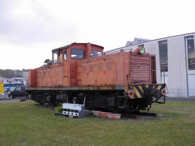 Imgp8450