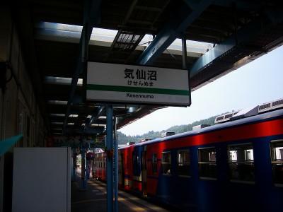 Uni_2983