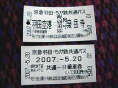 Uni_0595