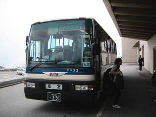 Uni_2599