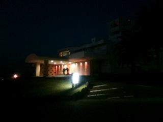 20081115今夜の宿