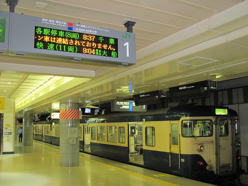 http://1-2-no-3.cocolog-nifty.com/photos/uncategorized/2010/09/29/img_2897_2.jpg