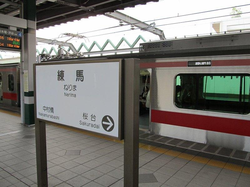 東急車 IN 西武線: Window of so...