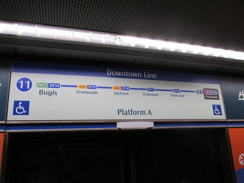 シンガポール MRT ダウンタウン...
