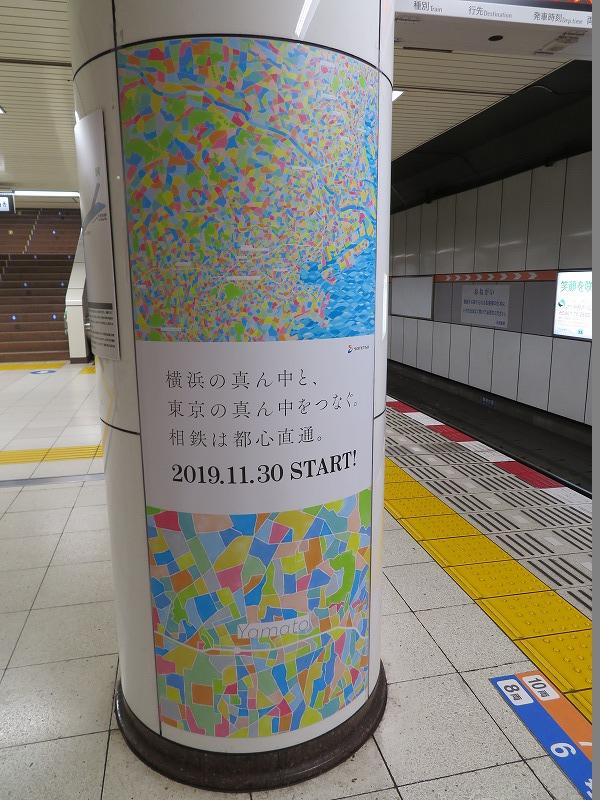 http://1-2-no-3.cocolog-nifty.com/photos/uncategorized/img_3910.jpg