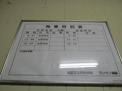 Img_2055