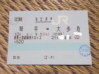 Img_2626