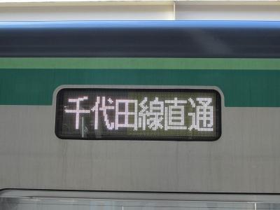 Img_3394