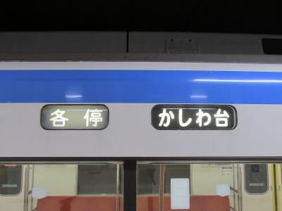 Img_3705