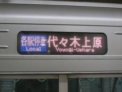 Img_5452