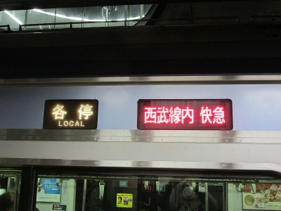 Img_5851