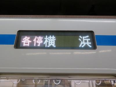 Img_9268