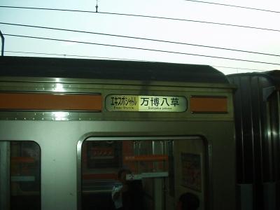 P7150013