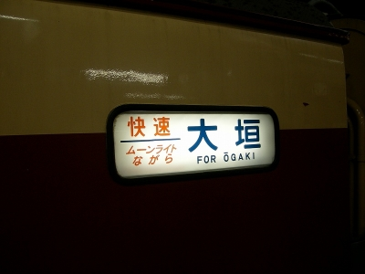 Uni_9502