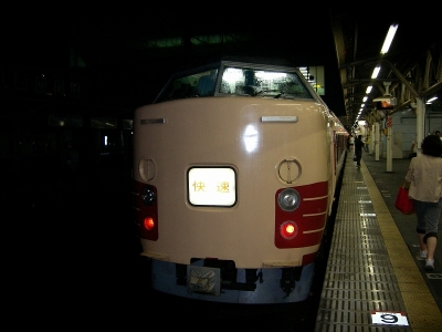 Uni_9503
