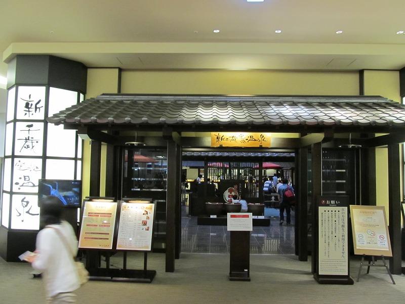 新千歳空港 制限エリア 食事
